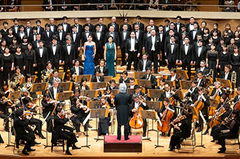 9th Special Concert of New Japan Philharmonic